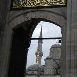 Durchblick an der Hagia Sofia.
